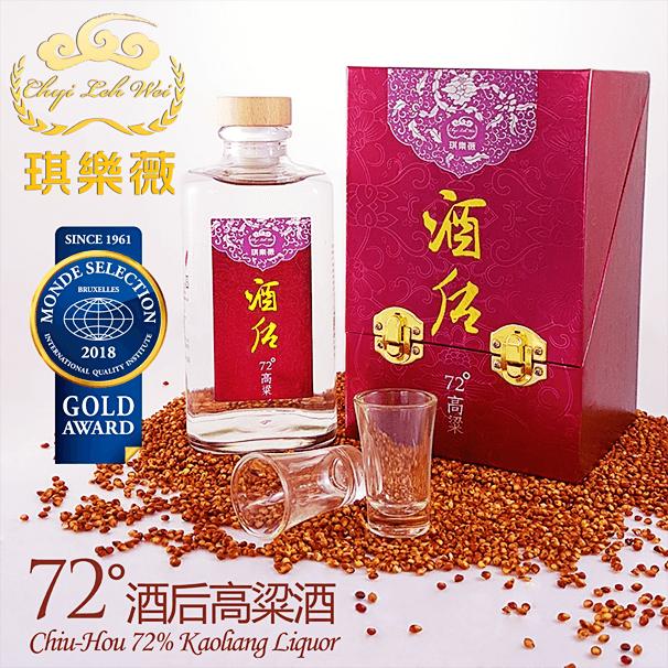 琪樂薇80度中式白酒系列 琪樂薇酒后72度高粱酒 ChyiLehWei 72% Kaoliang Liquor Chinese Baijiu