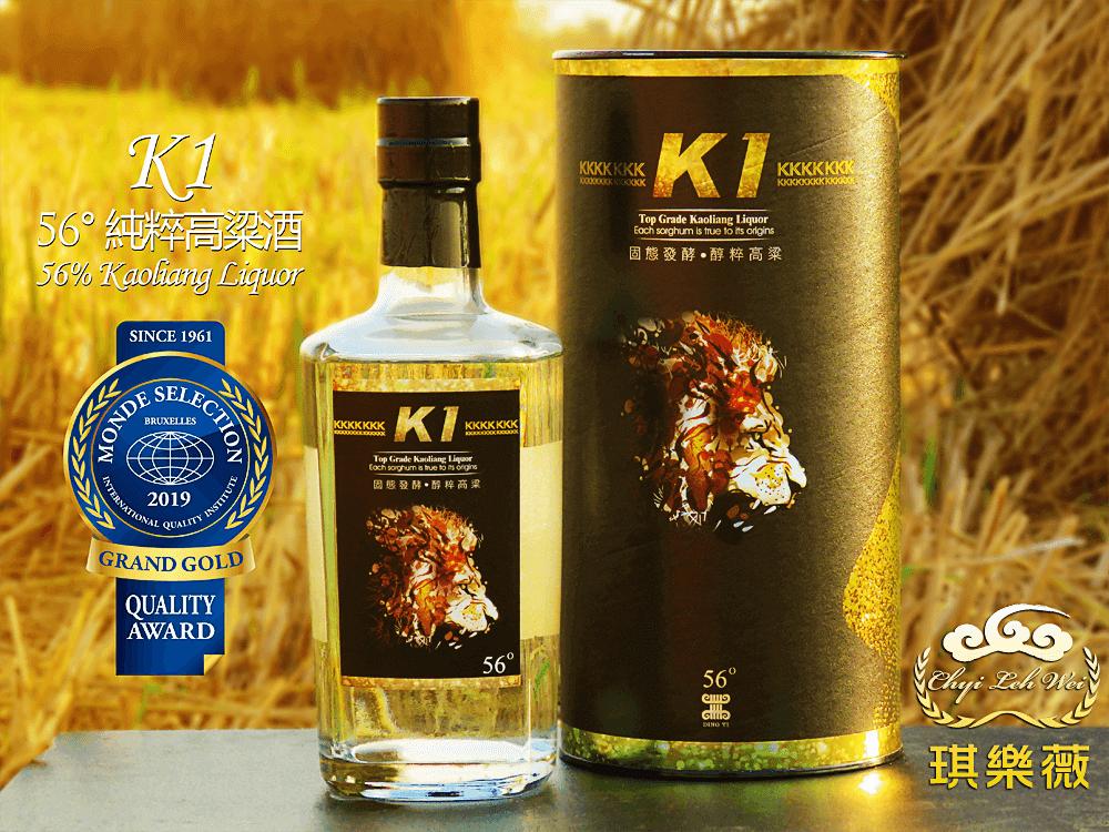 琪樂薇 K1 56度純粹高粱酒 ChyiLehWei k1 Top Grade 56% Abv Kaoliang Liquor Baijiu